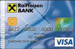 Кредитная карта от Раффайзен Банка - это удобно!