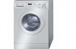 Классная стиральная машинка