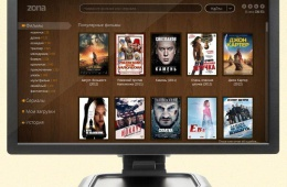 Zona облегчит выбор фильма для просмотра