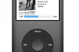 Apple iPod - тот, кто помогает мне бегать по утрам.
