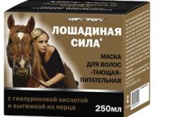 Отличное питание для сухих кончиков волос