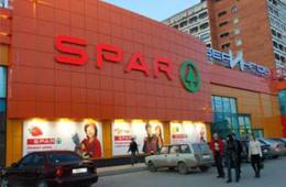 Супермаркет с широким ассортиментом