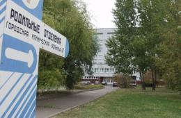 Хорошее медицинское заведение