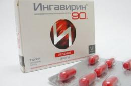 Поможет от простуды и вирусов
