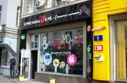 Магазин для людей с нестандартным и творческим взглядом на мир