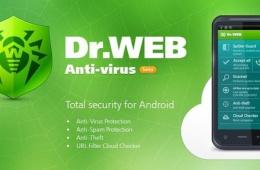 Надежный антивирус для Android