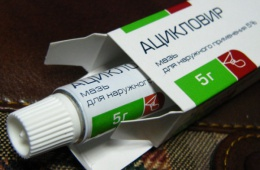 Супер средство от простуды на губах