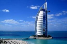 Прекрасный город Дубаи