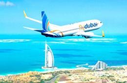 Авиалиния Fly Dubai