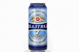 Очень хорошее пиво от Балтики