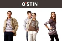 Стильная одежда для мужчин и женщин