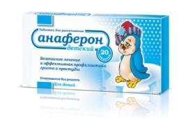 Спасает ребенка при простуде