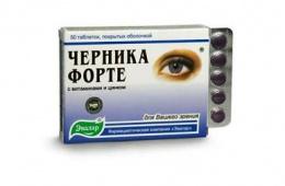 Помогает улучшать остроту зрения