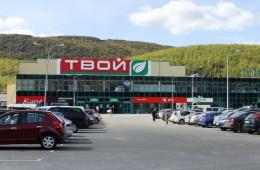 Бестолковый большой магазин с маленьким ассортиментом товаров