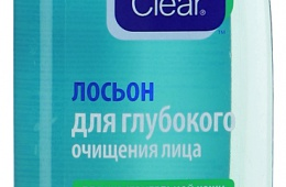 Глубокое очищение кожи
