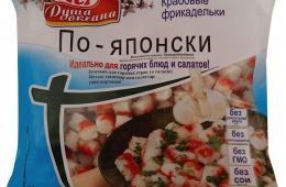 Идеально для салатов!