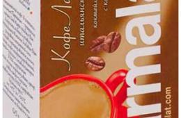 Коктейль Parmalat Caffe latte молочный с кофе