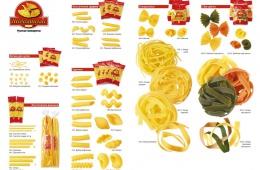 Качественные макаронные изделия