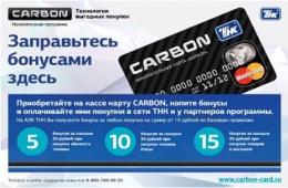 Универсальная бонусная кредитная карта