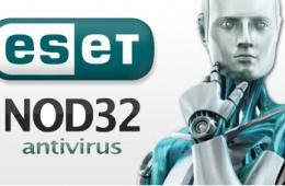 Пропускает большинство вирусов и замедляет работу ОС