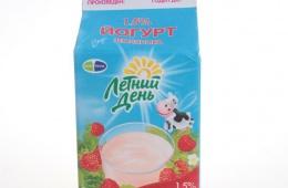 Вкусный йогурт по привлекательной цене