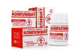 Недорогие  и эффективные витамины