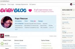 BabyBlog.ru - сайт о беременности и материнстве