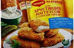 Удобная смесь для приготовления второго блюда