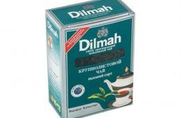 Dilmah выращен и упакован на Цейлоне