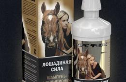 Высокая цена и низкое качество: шампунь «Лошадиная сила»
