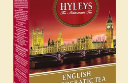 Чай HYLEYS английский аристократический крупнолистовой
