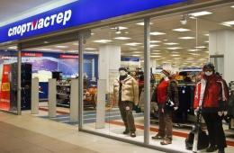 Хороший магазин спортивных товаров как для профессионалов, так и для любителей