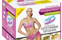 700 рублей за еду из пакетиков
