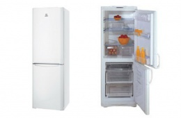 Недорогой компактный холодильник