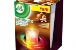 Красивая ароматизированная свеча с яркими переливами