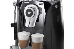 Кофе, сваренный в домашних условиях