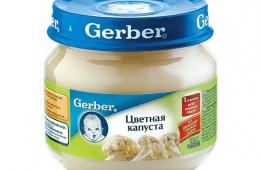 Пюре Gerber - качественная продукция для вашего малыша