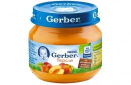 Пюре Gerber - никакой натуральности и гуманности!