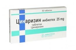 «Циннаризин» - препарат улучшающий кровоснабжение головного мозга