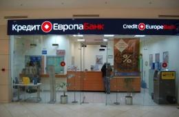 «Европа банк»