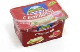 Сыр «Хохланд» - продукт с большим разнообразием различных вкусов