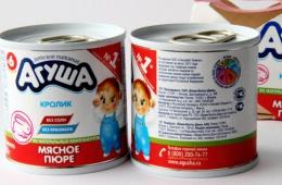 Мясное пюре под ТМ «Агуша» - отличный вариант для полноценного прикорма малышей