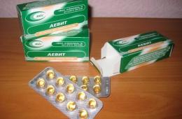 Недорогие витамины внутрь и для наружнего применения