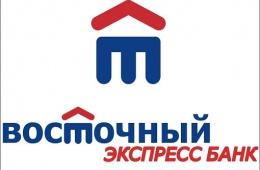 Банк «Восточный экспресс банк»