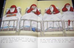 Иллюстрация в книге «Маленький Дед Мороз путешествует вокруг света»