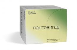 «Пантовигар» - витаминный комплекс для ногтей и волос