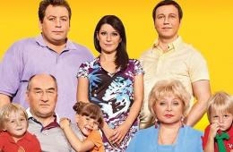 Семейный сериал