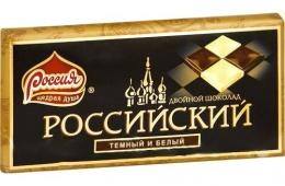 Лакомство для шокоголиков