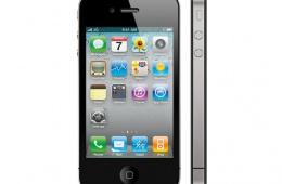 Стильный Apple iPhone 4 сконструирован на базе iOS 7