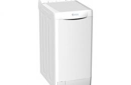 Ardo TLN 126 LW – стиральная машина на 6 килограммов и с верхней загрузкой